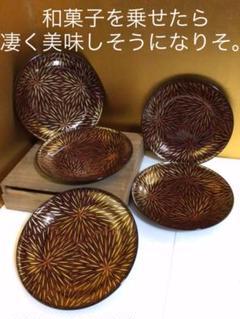 "Thumbnail of ""木製塗り銘々皿5枚 和菓子がとっても似合いそう。。。"""