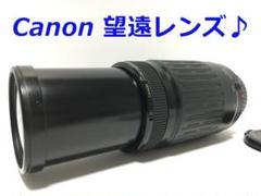 """Thumbnail of """"canon望遠レンズ♪「75-300mm」一眼レフカメラ用、レトロ感♪"""""""