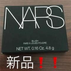 """Thumbnail of """"NARS/チーク/新品/800円引き❗️"""""""