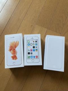 "Thumbnail of ""iPhone 箱 空き箱"""