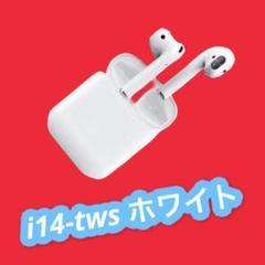 """Thumbnail of """"Bluetoothイヤフォン i14-twsホワイト ワイヤレスイヤホン :"""""""