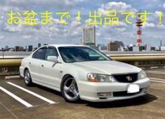 "Thumbnail of ""H15 HONDAインスパイア2.5 UA4 車高調ローダウン!パールホワイト!"""
