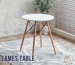 "Thumbnail of ""【新品・送料無料】Eames TABLE"""