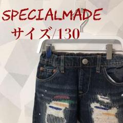 """Thumbnail of """"キッズ 130cm ジーンズ SPECIALMADE"""""""