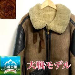 "Thumbnail of ""✔︎フォロー割★Golden bear★USA製 B-3 大戦モデル 688"""