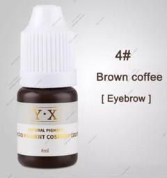 "Thumbnail of ""■#4■Brown Coffee■眉■アイブロウ用■アートメイクのインク■色素"""