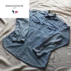 """Thumbnail of """"MAISON KITSUNE メゾンキツネ デニムシャツ"""""""