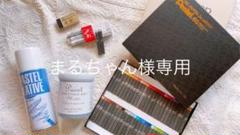 "Thumbnail of ""【オイルパステル】チョークアート基本セット"""