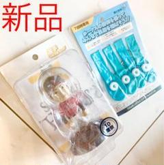 "Thumbnail of ""ソフトバンクホークス フルフルヘッド+風船"""