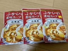 "Thumbnail of ""ふかひれ スープ 3袋!"""