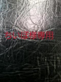 """Thumbnail of """"バトラ 幼虫 ビッグ ソフビ フィギュア レトロ レア 昔 懐 ゴジラ グッズ"""""""
