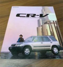 "Thumbnail of ""ホンダ CR-V カタログ(カタログ・価格表)"""