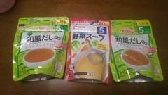 """Thumbnail of """"和風だしと野菜スープ まとめうり ベビーフード"""""""