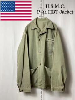 """Thumbnail of """"古着 U.S.M.C. P-41 HBT Jacket ビンテージ"""""""