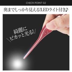"""Thumbnail of """"人気商品 ライト付き耳かき レッド"""""""