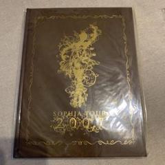 """Thumbnail of """"SOPHIA TOUR 2007 パンフレット"""""""