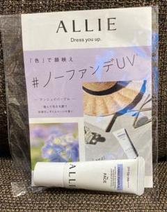 """Thumbnail of """"アリィー カラーチューニング UV 8g  お試しサイズ"""""""