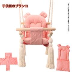 "Thumbnail of ""子供用のブランコ室内アウトドア用キャンバスつり椅子"""