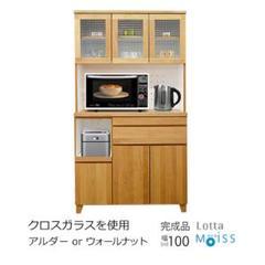 "Thumbnail of ""キッチン 食器 ブラウン 濃い方のみ 幅100"""