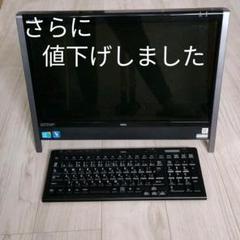 "Thumbnail of ""NEC VALUESTAR N PC-VN770WG6B"""