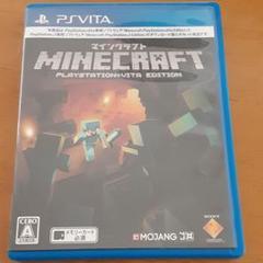 "Thumbnail of ""Minecraft:PlayStationVita Edition"""