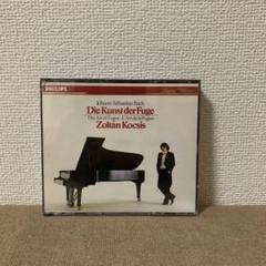 "Thumbnail of ""希少品 Bach バッハ The Art of Fugue CD"""