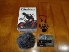 "Thumbnail of ""正規品 RODE VideoMicro 超小型コンデンサーマイク"""