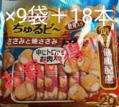"Thumbnail of ""犬用品❄犬おやつ❄いなばちゅるビー関節 9袋+18本"""