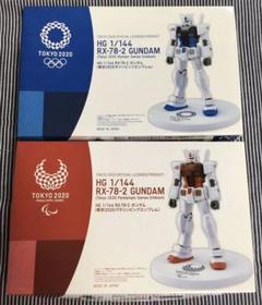 "Thumbnail of ""ガンダム オリンピック パラリンピック セット 東京2020 公式グッズ 即送"""