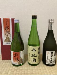 "Thumbnail of ""お酒3本セット 山口の日本酒、奥多摩の日本酒、琉球泡盛⭐︎"""