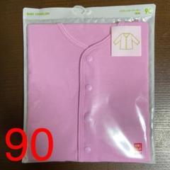 "Thumbnail of ""【未使用】ユニクロ UVカットカーディガン ベビー 90"""
