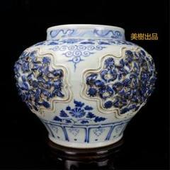 "Thumbnail of ""秘蔵 中国の元代 qinghua磁器  浮き彫りの大きな壺  骨董品"""