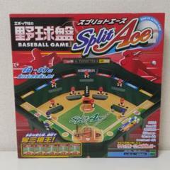 "Thumbnail of ""野球盤 SplitAce"""