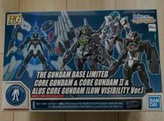 """Thumbnail of """"HG ガンダムベース限定 コアガンダムセット[ロービジビリティVer.]"""""""