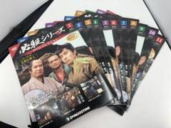 "Thumbnail of ""❤︎626  DeAGOSTINI 必殺シリーズ DVDコレクション 1〜11"""