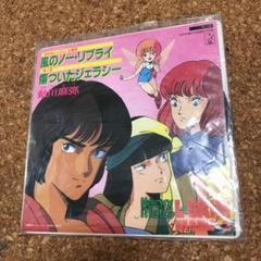 """Thumbnail of """"重戦機エルガイム 主題歌 レコード"""""""