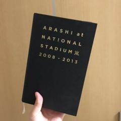 "Thumbnail of ""嵐 ARASHI National STADIUM 写真集"""
