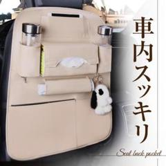 "Thumbnail of ""シートバック カー用品 カーシートバック 車載 シートバックポケット 収納 車"""