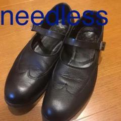 "Thumbnail of ""needless ニードルス 革靴 ローファー サイズ8 早い者勝ち"""