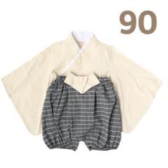 "Thumbnail of ""新品★ ベビー袴 ホワイト 90"""