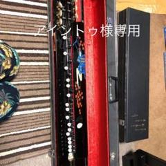 "Thumbnail of ""大正琴"""