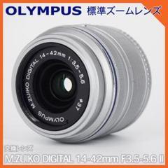 "Thumbnail of ""オリンパス OLYMPUS ズームレンズ ZUIKO 14-42mm II R"""