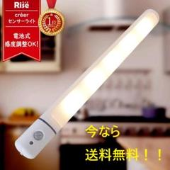 "Thumbnail of ""【送料無料】センサーライト 屋外屋内 LED 人感センサー フットライト 防災"""