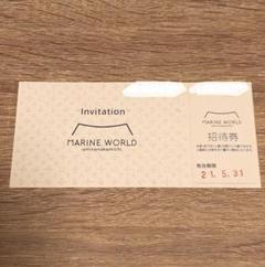 "Thumbnail of ""マリンワールド 海の中道 チケット"""