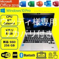 """Thumbnail of """"美品 富士通 MS936第6世代CPU/8G/新品SSD256GB/Office"""""""