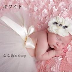 "Thumbnail of ""ベビーコスチューム ホワイト ニューボーンフォト 女の子 赤ちゃん お祝い 写真"""