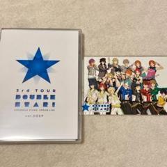 """Thumbnail of """"あんさんぶるスターズ!DREAM LIVE-3rd Tour スタライブルーレイ"""""""