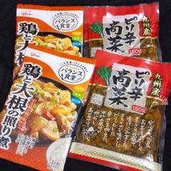 "Thumbnail of ""※朝まで値下※ピリ辛高菜とバランス食堂"""