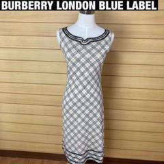 "Thumbnail of ""BURBERRY LONDON BLUE LABEL ノースリーブワンピース"""