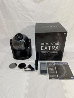 """Thumbnail of """"HOME STAR EXTRA  セガトイズ 家庭用プラネタリウム 希少 廃盤品"""""""